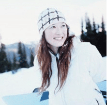 SNOWGA – Are You Ready?